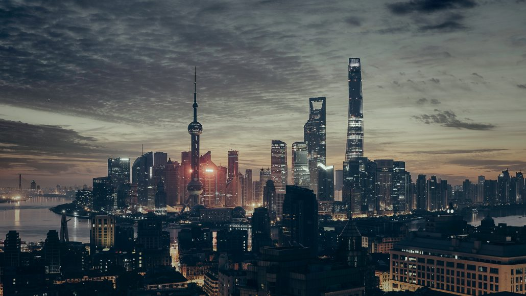 an image of the Shanghai skyline at dusk